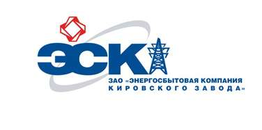 "CJSC ""Power supply company of the Kirov plant"""